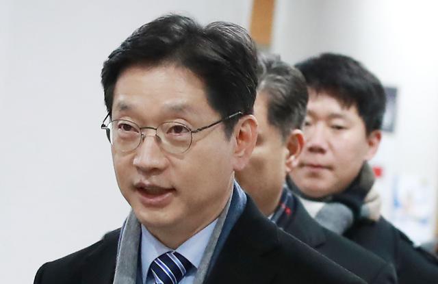 법원 킹크랩 시연 봤다…김경수 꿋꿋하게 이겨 나가겠다