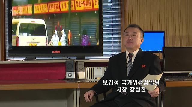 북한도 우한 폐렴에 긴장…새 악성 바이러스에 위생선전사업 강화
