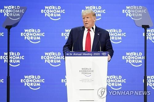 """[WEF 2020]트럼프, """"미국 경제 호황...전세계의 모범"""" 자화자찬"""