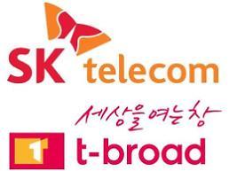 .科技信息通讯部最终批准SK Broadband和T-broad合并.