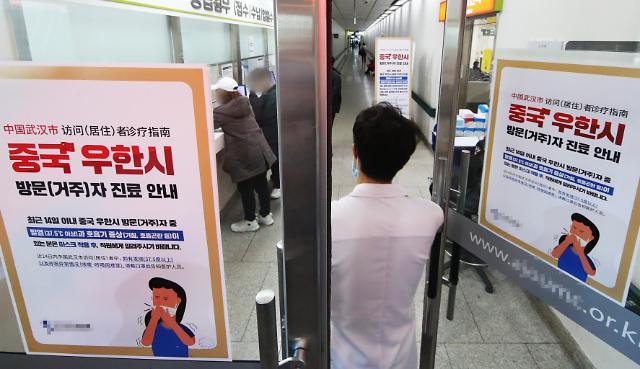 韩专家推测新型肺炎传播力或介于非典和中东呼吸综合征