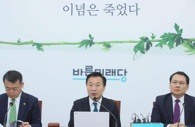 """바른미래, 백드롭 교체 '이념은 죽었다'...""""진영대결 종식해야"""""""