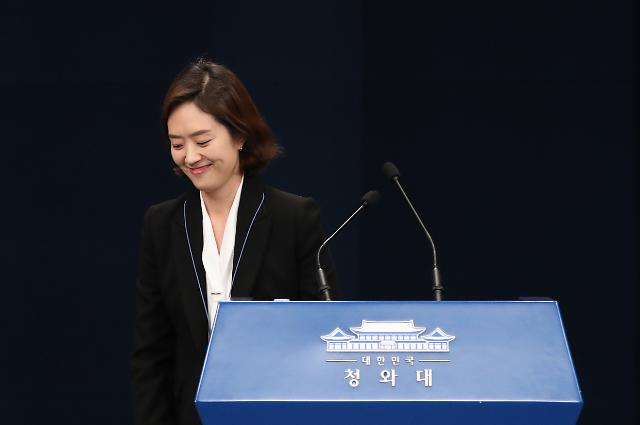 """고민정, 광진을 출마 결심설에 """"당이 판단 할 몫"""""""