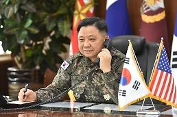 .韩美联参议长通电话交流巡航霍尔木兹计划.