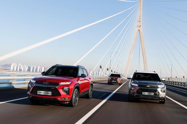 한국GM 쉐보레, 중소형 SUV '트레일블레이저' 대대적 마케팅 시동
