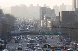 .韩国立环境科学院发布韩中大气质量共同研究团报告.