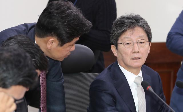 한국당·새보수당 양당 협의체 대화 시작