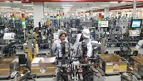 LS産電、中小企業のスマート工場の構築ために30億ウォン出捐