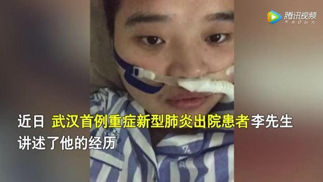 中 관영언론 '우한 폐렴' 첫 퇴원환자 경험담 소개