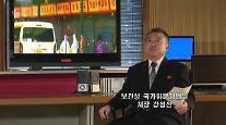 北朝鮮も「武漢肺炎」に緊張・・・「新型コロナウイルスに衛生宣伝事業を強化」