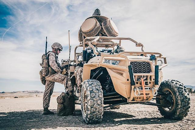State research body showcases prototype anti-drone laser weapon