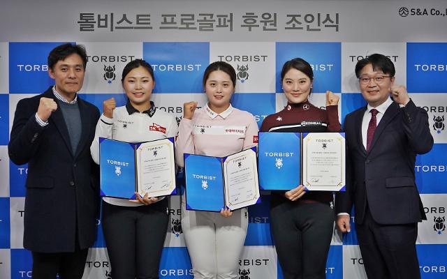 톨비스트, 최혜진 후원…유소연,김지영2 재계약
