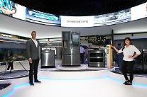 サムスン・LG、北米最大のキッチン・バスルーム展示会に参加