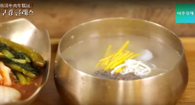 泡菜名人李河然烹饪小课堂——牛肉年糕汤