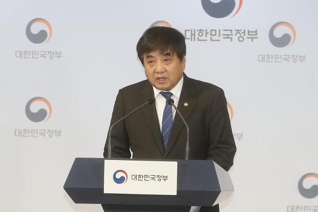 유튜브·넷플릭스 수난시대... 정부 철퇴 잇따라
