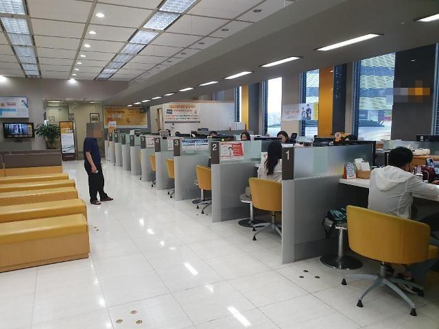 [은행 젠더이슈] 수평화 노력에도 평등 어려워하는 은행권