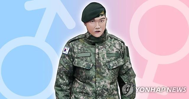 창군 첫 육군 성전환 하사 전역 결정... 23일 민간인 전환(종합)