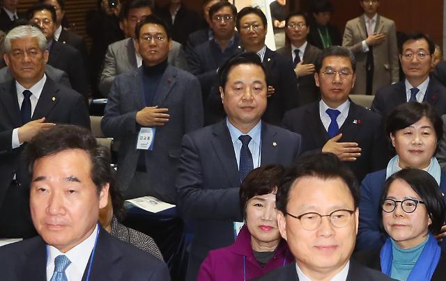 """김두관 """"이해찬·양정철로부터 PK출마 요청""""...설 직전 결정"""