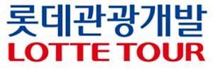 롯데관광개발, 제주신용보증재단에 2억원 출연