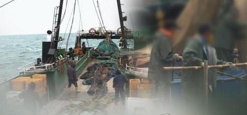 韩国提前走出美国非法捕捞黑名单