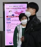 """.中国""""武汉肺炎""""病毒入侵韩国 …所有Q&A."""