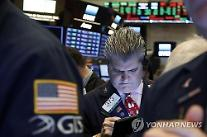 [ニューヨーク株式市場] 武漢肺炎への警戒感の中、横ばい・・・国際原油価格2%以上急落