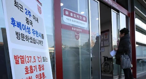 韩各大医院启动患者排查工作