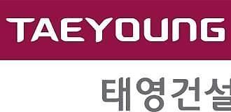 태영그룹, 6월 지주회사 체제 전환…2세 경영 본격화