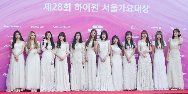 Project girl band IZ*ONE allowed to resume activities suspended by vote-rigging scandal