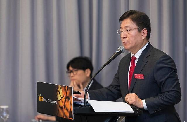 박봉규 코리아씨이오서밋 이사장, INBA 과정에 임영익 AI 변호사 초청 강연 열어