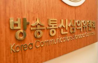 """방심위, """"북한 '우리민족강당' '조선의오늘' 사이트 신속 차단하겠다"""""""