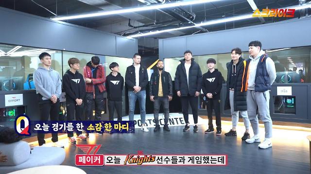 '페이커 vs 최준용' SK텔레콤, 스포츠도 '초협력'