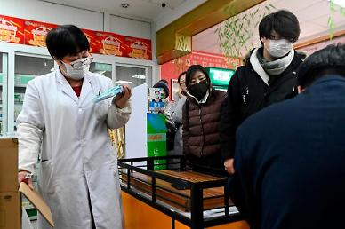 """중국 '신종 코로나' 발생 인근 도시 봉쇄···""""영화관·술집 영업정지 검토"""""""