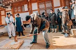 .韩国博物馆美术馆将办丰富文艺活动喜迎春节.