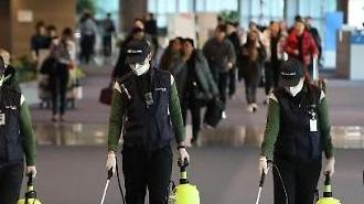 韩国出现第二例新型冠状病毒肺炎确诊病例