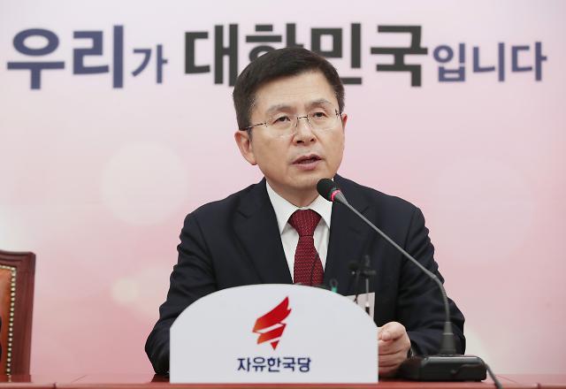 """황교안 """"文정권 권력 사유화 막겠다""""…특검 추진 의지 밝혀"""