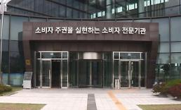 .韩国消费者院:谜尚保湿面霜性价比第一.