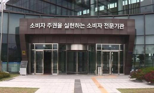 韩国消费者院:谜尚保湿面霜性价比第一