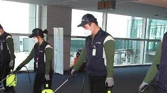仁川机场防范新型肺炎