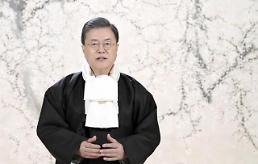 .文在寅发布视频拜年贺春.