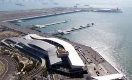 .韩国仁川港新国际客运站将于6月中旬启用.
