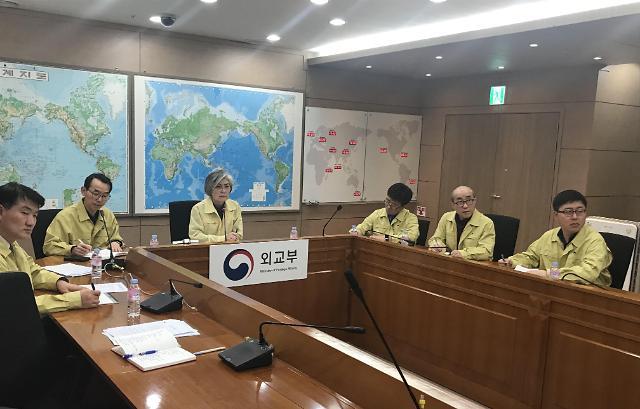 韩外交部:滞留武汉韩国人暂无新型肺炎确诊或疑似病患