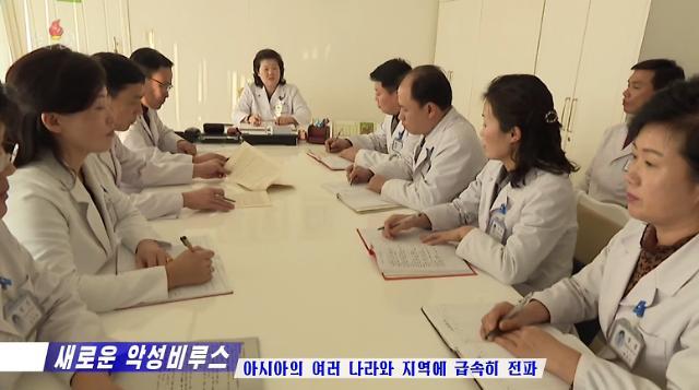 """북한, 우한 폐렴 차단 위해 """"베이징-평양 항공편 취소"""""""