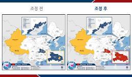 .韩国上调湖北省旅游安全预警.