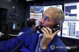 .【纽约股市收盘】因武汉肺炎大盘出现震荡 国际油价下跌超2%.