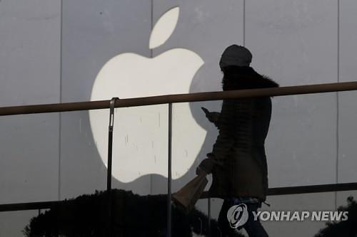 애플-브로드컴, 17조5000억원 규모 부품 공급 계약