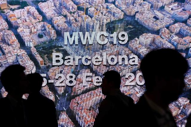 中 스마트폰 업체, 다음달 MWC 대거 출격…5G·폴더블 선보인다