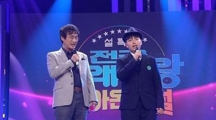 설특집 전국노래자랑 열기 후끈...국민MC 송해 불참