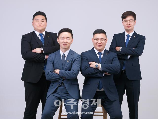 [로펌도 특성화 시대] ② 국내 체류 외국인 사건 전문 '법률사무소 공감'