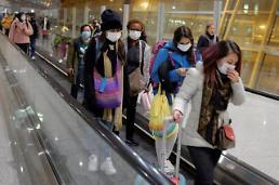 .韩政府考虑安排包机从武汉撤侨.